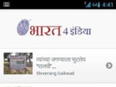 BHARAT4india 2.0 Screenshot