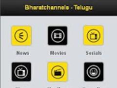 Bharatchannels - Telugu 1.0 Screenshot