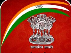 Bhartiya Samvidhan (Gujarati) 1.1 Screenshot