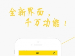 BiBi娱乐社区-一键生成各种趣图 2.17 Screenshot