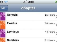 Bible (English) 1.0 Screenshot