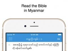 Myanmar Christian Book Free Download Pdf