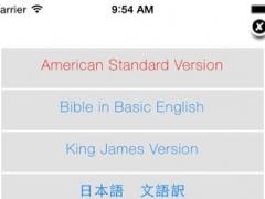 BibleOffline 1.0.0 Screenshot