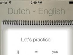 BidBox Vocabulary Trainer: English - Dutch 2.8.2 Screenshot