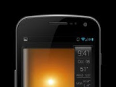 BIG BOSS Weather 1.0.0 Screenshot