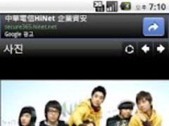 BIGBANG Mobile 1.0.2 Screenshot