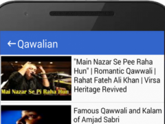 Biggest Qawwali Collection 1.3 Screenshot