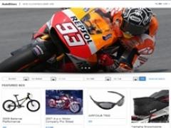 Bikes Classified Software 7.5.0 Screenshot