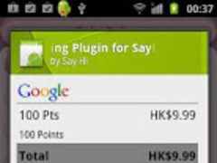 Billing Plugin for SayHi 1 07 Free Download