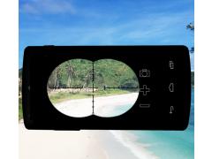 binoculars camera simulator 1.0 Screenshot