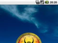 Biohazard Clock 1.1 Screenshot