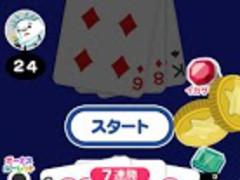 Blackjack by COINPLAZA 1.1.0 Screenshot