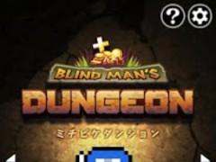 Blind Man's Dungeon 1.2 Screenshot