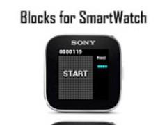 Blocks for SmartWatch  Screenshot