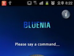 bluenia 1.5 Screenshot