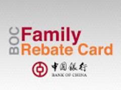 BOC Family Rebate Card 1.0.2 Screenshot