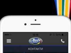 Body Color 1.0.0 Screenshot