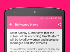 Bollywood News Gossip 1.1 Screenshot