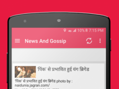 Bollywood News in Hindi 1.1 Screenshot