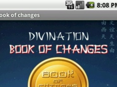 I Ching - Book of changes 1.0 Screenshot