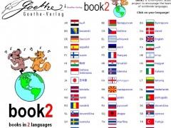 book2 Deutsch - Schwedisch 1.3 Screenshot
