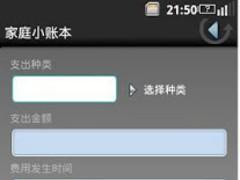 Bookkeeping 1.0 Screenshot