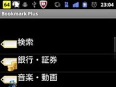 Bookmark Plus 1.4.0.4 Screenshot