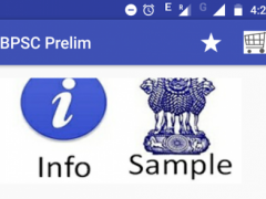 BPSC Prelim 1.1 Screenshot