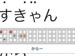 BrailleEye Color 1.0 Screenshot