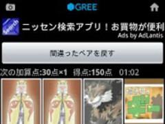 BrainTraning of Ghee 1.1.1 Screenshot