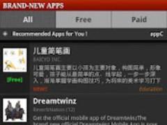 BRAND-NEW APPS 1.2.1 Screenshot