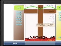 BridgeIllPKDC 1.1 Screenshot