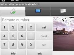 BrusPhone HTTP 1.0 Screenshot