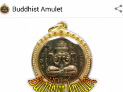 Buddhist Amulet 1.0 Screenshot