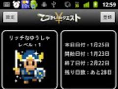 budget like RPG 1.0.1 Screenshot