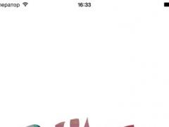 Buro 24/7 2.0.0 Screenshot
