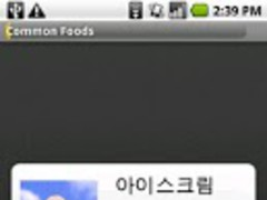 Byki Korean 1.1.52194 Screenshot