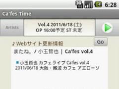Ca'fes Time 1.3.0 Screenshot
