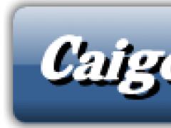 Caigen DBF JDBC Driver 4.2.203 Screenshot