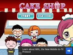 Cake Shop FREE 1.1 Screenshot