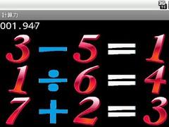 Calculation Capability 1.0.5 Screenshot