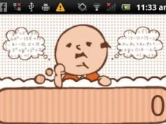 Calculator Ojisan 1.5.0 Screenshot