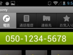 "Call App ""Pointy"" 4.4.320 Screenshot"