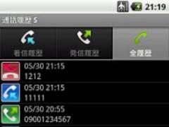 Call History Simple(Free) 3.1.0 Screenshot