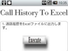 Call History To Excel 1.2 Screenshot