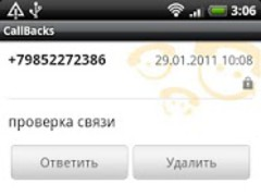 CallBacksFree 1.0 Screenshot
