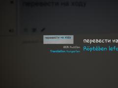 Cam Translate PRO 1.0.1 Screenshot