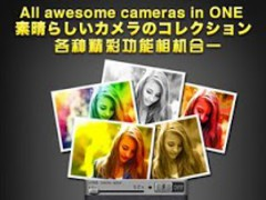 Camera+ (Camera Studio) 1.0.10 Screenshot