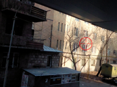 Camera Sniper 1.03 Screenshot