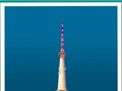 Canberra City Offline Travel Guide 1.0 Screenshot